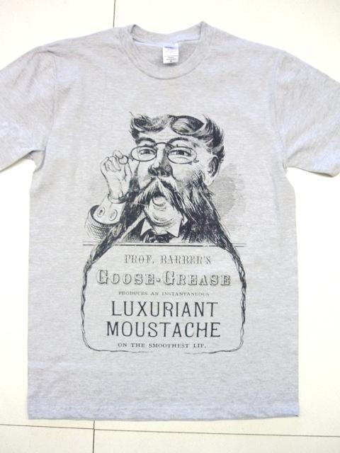 Servizio stampa setigrafica magliette
